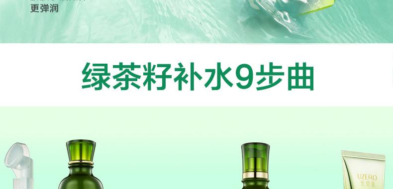 爆水精华乳_04.jpg